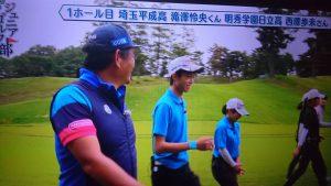 ゴルフ部 メディア出演情報