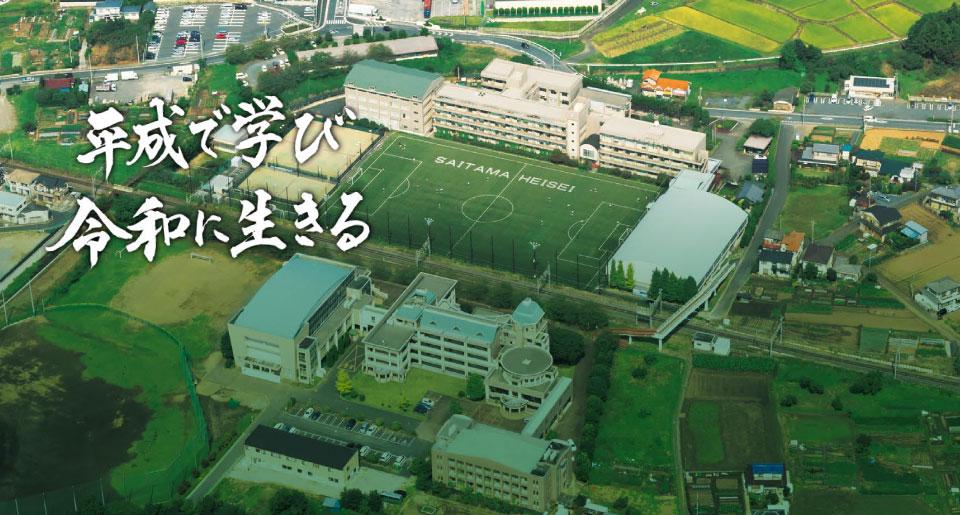 校舎航空写真