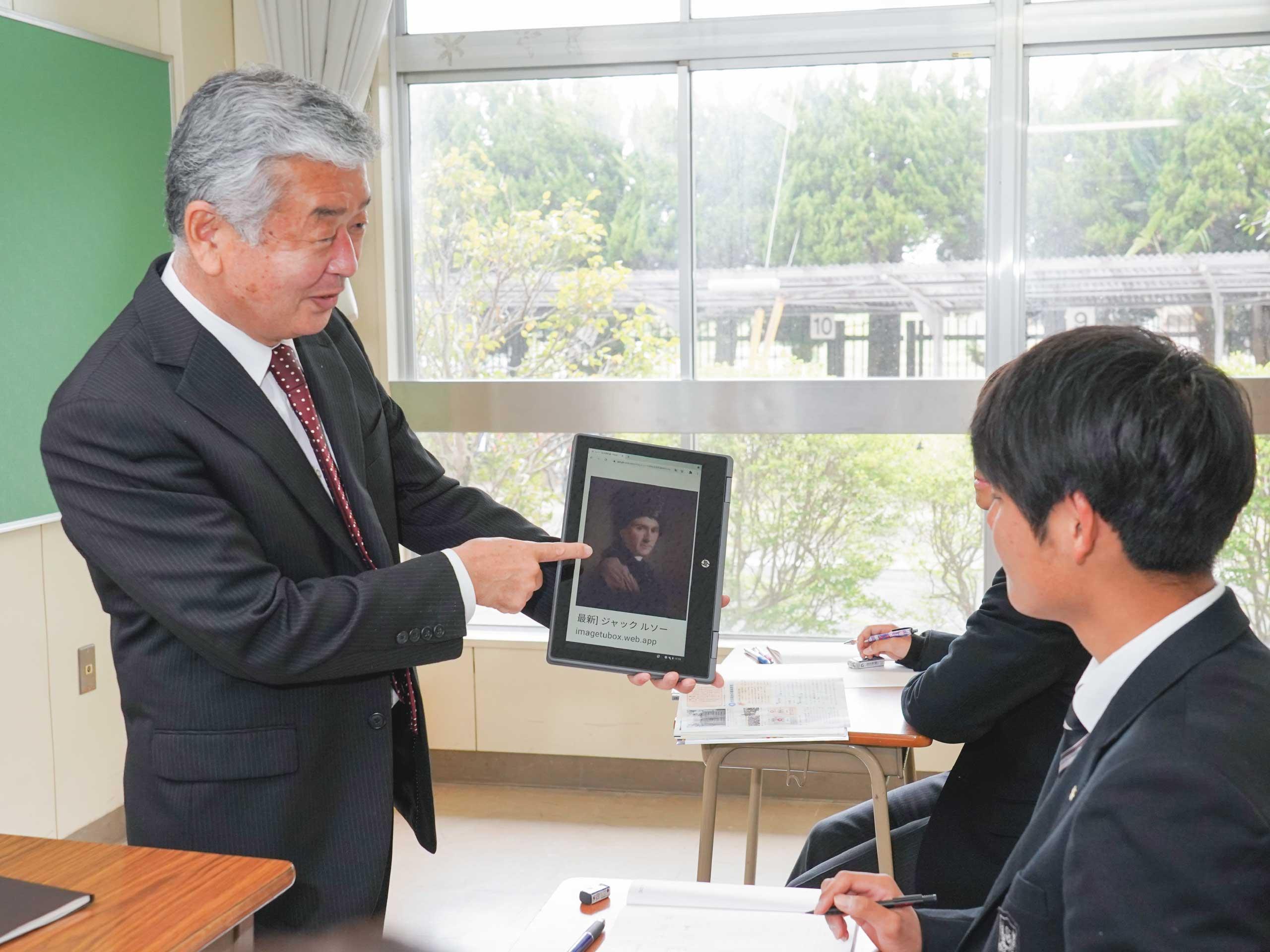 ICT教育イメージの写真