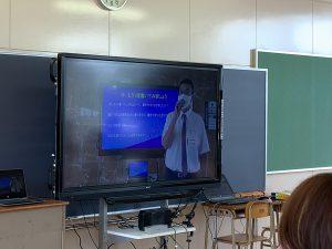 体験入学・説明会